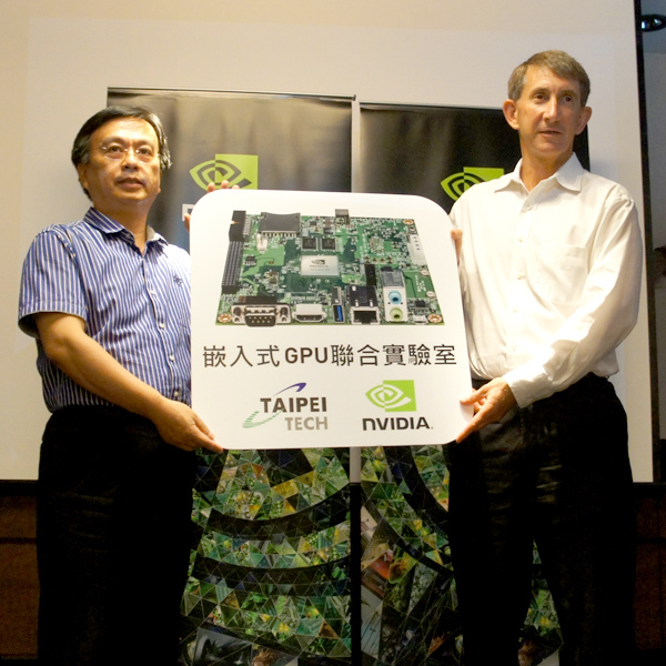 NVIDIA collaborates with Taipei Tech to establish Embedded GPU Joint Lab