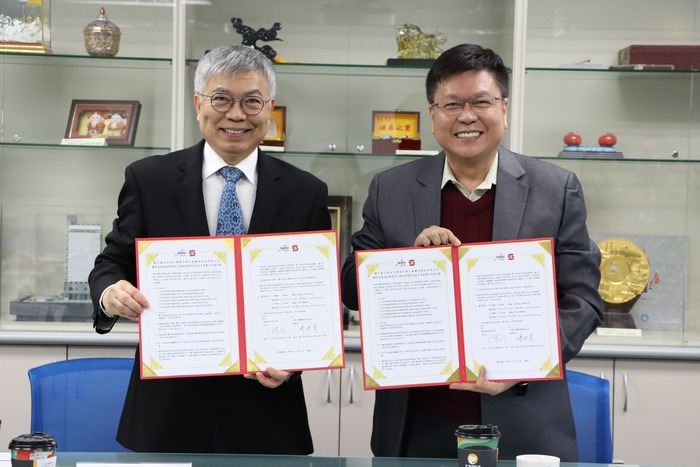 Taipei Tech and Sinotech signed an MOU on offshore wind power collaboration
