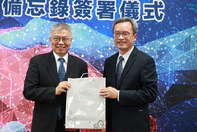 Taipei Tech partners with TSMC to start the Semiconductor Devices Industry Program to provide students with a seamless transition from school to a career in industry