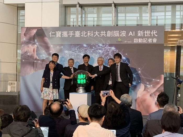 The opening ceremony of the cooperation between Taipei Tech and Compal Electronics took place on April 18, 2019.