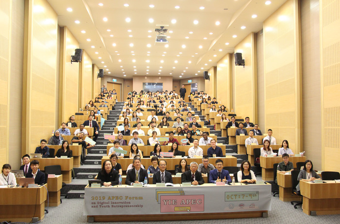 Forum on Digital Innovation and Youth Entrepreneurship invites government officials, company founders, venture capitalists, and other professionals to talk about entrepreneurship-related policies and practices in Taiwan