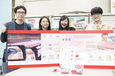 Taipei Tech wins iF Best of the Year featuring food loss reduction