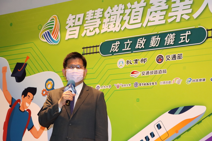 Minister of Transportation and Communication, Chia-Lung Lin
