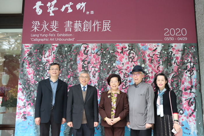 President of the Control Yuan, Po-Ya Chang (mid), visited Taipei Tech Arts & Cultural Center for Liang's Calligraphy Exhibition